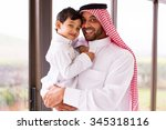 happy muslim father and son... | Shutterstock . vector #345318116