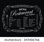 restaurant menu blackboard... | Shutterstock .eps vector #345406766