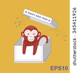 new year greeting card with... | Shutterstock .eps vector #345411926