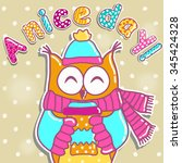 sample cards with an owl  with...   Shutterstock .eps vector #345424328
