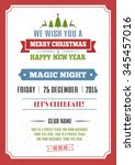merry christmas poster with...   Shutterstock .eps vector #345457016