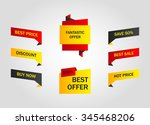 vector stickers  price tag ... | Shutterstock .eps vector #345468206