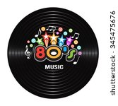 80s music discography. vector... | Shutterstock .eps vector #345475676