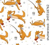 set of colorful cats seamless... | Shutterstock .eps vector #345518762