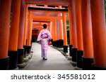 woman dressed in traditional... | Shutterstock . vector #345581012