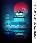 japanese temple and red moon... | Shutterstock .eps vector #345604916