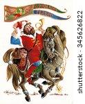 ussr   circa 1983  an old... | Shutterstock . vector #345626822