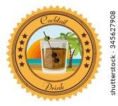 beverage menu design  vector... | Shutterstock .eps vector #345627908