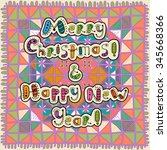 Greeting card Merry Christmas and Happy New Year with funny letters and colored patchwork background - stock vector