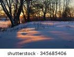 winter evening | Shutterstock . vector #345685406