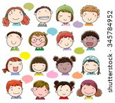hand drawn children faces set | Shutterstock .eps vector #345784952