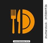 fork knife plate   Shutterstock .eps vector #345884936