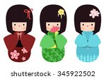 kokeshi dolls | Shutterstock .eps vector #345922502