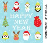 new year 2016. christmas... | Shutterstock .eps vector #345986666
