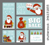 merry christmas  banner design... | Shutterstock .eps vector #346151855