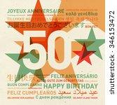 50th anniversary happy birthday ... | Shutterstock . vector #346153472