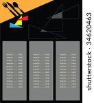 menu card design template   Shutterstock .eps vector #34620463