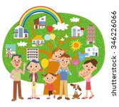 three generation family and... | Shutterstock .eps vector #346226066