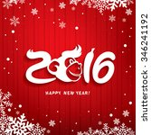 2016. happy new year. the new...   Shutterstock .eps vector #346241192
