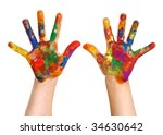 kindergartner rainbow hand... | Shutterstock . vector #34630642