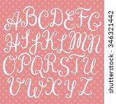hand drawn calligraphic font ...   Shutterstock .eps vector #346321442