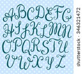 hand drawn calligraphic font ... | Shutterstock .eps vector #346321472