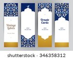vector set of ornate vertical... | Shutterstock .eps vector #346358312