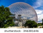 Ball Of Steel  Biosphere In...