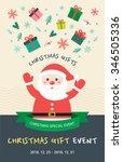 vector christmas santa claus... | Shutterstock .eps vector #346505336