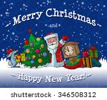 santa  ded moroz  with xmas... | Shutterstock .eps vector #346508312