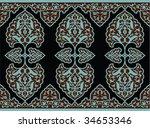 osman seamless floral border | Shutterstock .eps vector #34653346