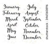 lettering for your calendar... | Shutterstock .eps vector #346560896