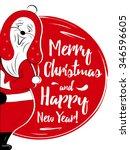 merry christmas illustration... | Shutterstock . vector #346596605