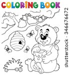 coloring book bear theme 1  ... | Shutterstock .eps vector #346676672