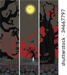 halloween banners | Shutterstock .eps vector #34667797