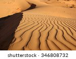 red dunes. vietnam.  rest | Shutterstock . vector #346808732