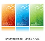 sets of vector design | Shutterstock .eps vector #34687738