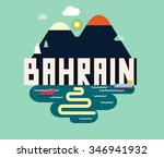 bahrain in middle east is a... | Shutterstock .eps vector #346941932