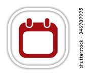 calendar icon  vector... | Shutterstock .eps vector #346989995