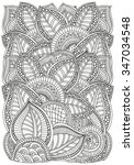 pattern for coloring book. ... | Shutterstock .eps vector #347034548