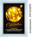 elegant flyer  banner or... | Shutterstock .eps vector #347142095