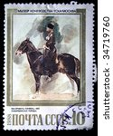 "Small photo of USSR- CIRCA 1988: a stamp printed by the USSR shows a painting by the artist Vrubel ""The escort (Horse of Kabardian Breed)"" circa 1988."