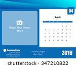 desk calendar | Shutterstock . vector #347210822
