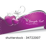 purple heart with floral... | Shutterstock .eps vector #34722007