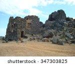 Bushiribana Gold Smelter Ruins  ...