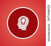 head icon | Shutterstock .eps vector #347448425