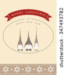 vintage christmas card with... | Shutterstock .eps vector #347493782
