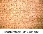 egyptian hieroglyphs on the wall   Shutterstock . vector #347534582