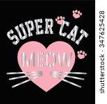 cute varsity slogan print  | Shutterstock .eps vector #347625428