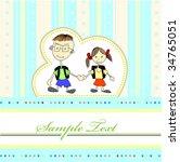 children drawings  birthday card | Shutterstock .eps vector #34765051